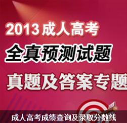 汉语言文学教育(专科)