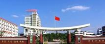 广东金融学院学校